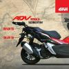 Baga Givi Honda SRV ADV150